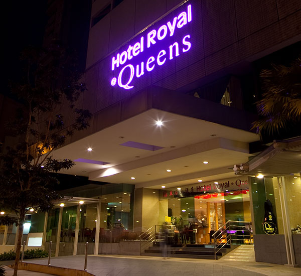Location - Singapore Hotel: Hotel Royal @ Queens, First
